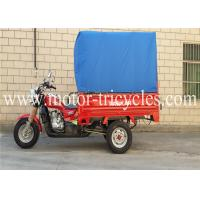 Rear Tent Seats Passenger Three Wheel Motorcycles Cars RS150ZH-EP Drum Optional Color Manufactures