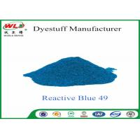 Eco Friendly Polyester Fabric Dye Reactive Blue PE C I Reactive Blue 49 Manufactures