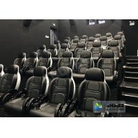Fun And Exciting Electric 5D Cinema System , Solid & Stable Movie Theater Chairs Manufactures