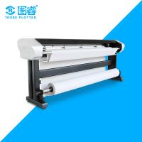 China Cad Garment Plotter Machine With Intelligent Control System 120㎡ / H Max Speed on sale