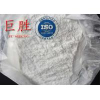 Buy cheap Metabolism Raw Materials (+/-) -Equol CAS 94105-90-5 Female Horse Phenol Powder from wholesalers