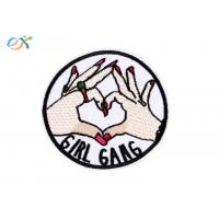 China 85% Embroidered Cloth Patches , Polyester Material Custom Logo Patches For Clothes on sale