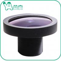 3.0 Megapixel Aerial Camera Lens HD 4 Million Ultra Short Light Transmittance Strong Manufactures