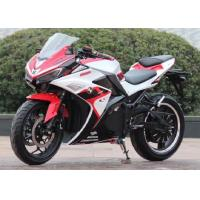 China Fashion Design Upcoming Electric Sport Motorcycle 1320 Mm Wheel Base Lightweight on sale