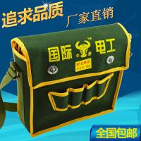 Green / Yellow Color Zipper Tool Bag , Nylon Canvas Electrical Tool Bags Manufactures