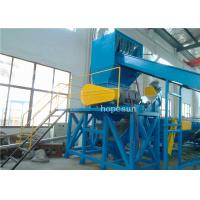 PP LDPE Plastic Film Recycling Machine Belt Conveyor 300 Kg /Hr High Capacity Manufactures