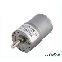 OWM-33RS3530 33mm 12V 24v Brushed DC Gear Motor For Slot Machine Cash Counter Safe Manufactures