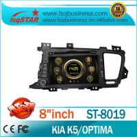 HD Touch Screen KIA DVD Player With USB SD Slot Manufactures