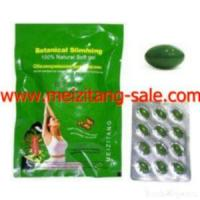 China Meizitang Botanical Slimming Soft Gel 100% Authenticity Guarantee on sale