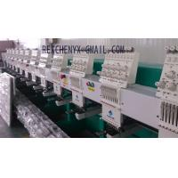 China Multi-head Cap/T-shirt Embroidery Machine/Twelve heads Cap Embroidery Machine on sale