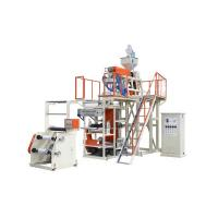 CE Certificate 380V 50Hz PP Plastic Film Blowing Machine With rotary Die Head Auto Loader Manufactures