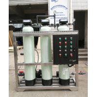 Automatic Running & Regeneration Boiler Feed Water Softener System Manufactures