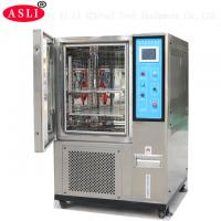 China Adjustable Stainless Steel Constant Temperature And Humidity Chamber With Germany Bizer Compressor on sale