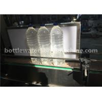 Buy cheap CGF16-12-6 Bottle Washing Filling Capping Machine 4.23kw 380V / 50HZ from wholesalers