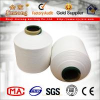 Air Covered Spandex Yarn Manufactures
