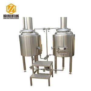 100L Beer Brewing Equipment , Pilot Brewery SS 304 Home Brewing Equipment