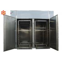 Commercial Grade Automatic Food Processing Machines Professional 6 Tray Food Dehydrator Manufactures