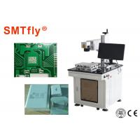 7000mm/S PCB Laser Marking Machine With EZCAD Operating System SMTfly-DB3A Manufactures