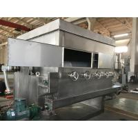 Buy cheap Automatic rotary vacuum drying drum dryer dyestuff pulpiness drying machine from wholesalers
