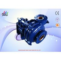 High Concentration Centirfugal Sand Slurry Pump 60 Kw For Metallurgical , Coal Manufactures