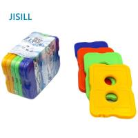 Cheapest Promotional portable gift gel ice lunch cold pack for lunch box Manufactures
