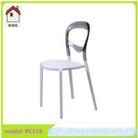 China stacking plastic chair white outdoor clear plasti cafe chair PC518 on sale