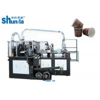 China Automatic Printed Disposable Paper Cup Packing Machine 60HZ 380V / 220V on sale