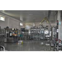 China 50Hz 110V Juice Manufacturing Equipment Juice Processing Machine Touch Screen PLC control on sale