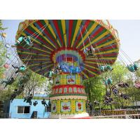 Factory direct amusement equipment 24 seats shakinghead flying chair for sale Manufactures