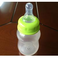 Disposable 150ml Milk Baby Feeding Bottle With Wide Neck Bpa Free Child Fence Manufactures