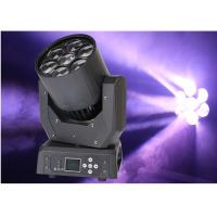 Quality Full Color LED Moving Head DJ Stage Light 22 / 50 CH DMX512 7 * 20W LED Spot Lamp for sale