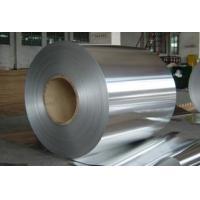 Cold Rolled Mill Finish Aluminum Coil AA8011/1235 Temper H14/H16/H18 High Flexibility Manufactures