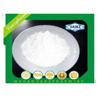 China White Powder Indacaterol Organic Reactive Intermediates CAS 312753-53-0 on sale