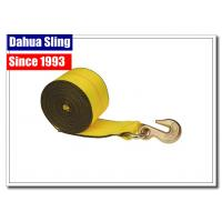 20000Lb Yellow Tow Strap , Winch Extension 12 TON 4WD Tow Strap With Hooks Manufactures