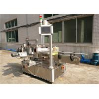 Buy cheap Double Side Flat Bottle Labeling Machine for Transparent Labels without bubbles from wholesalers