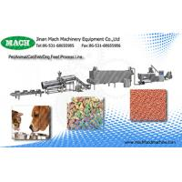 Automatic Dry Pet Food Machine/dog cat fish pet food making equipment/ processing line Manufactures