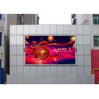 Ultra Thin Full Color Led Panel P6 / Seamless Big Led Display Video High Definition Manufactures