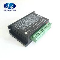 ROHS Compliant TB6600 Step Motor Controller 9V - 42VDC 0.5A - 4.0A For Stepper Motor Manufactures
