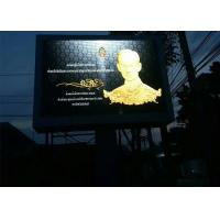Outdoor P10 DIP346 1R1G1B front maintenance commercial advertising led display / DOOH led display Manufactures