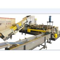 China Non-woven Fabrics / PP Plastic Pelletizing Machine With Compactor And Aggregator on sale