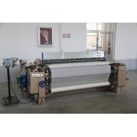 China High Effiency Multiphase Weaving Machine 400Rpm For Surgical Gauze wholesale