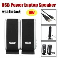 3W * 2 USB2.0 Power 3.5mm Wireless Bookshelf Speakers With Ear Jack / Microphone Manufactures