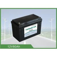 China Light Weight 12v 80ah Led Light Battery , Lithium Iron Phosphate Batteries Eco Friendly on sale