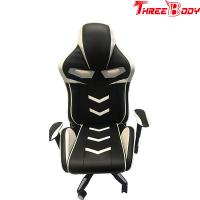 Modern Style Executive Racing Office Chair With Lumbar Support System Black And White Manufactures