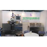 China Pharmaceutical Using like Vatimin Fish oil Filling Softgel Capsule  Making Machine on sale