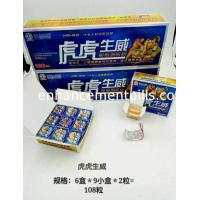 China Hu Hu Sheng Wei Natural Male Enhancement Pills Safe Effective For Adult on sale