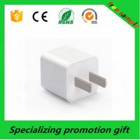 Quality Original White Wall Apple Iphone 4s / 5s / 6 Charger CE / FCC / RoHS for sale