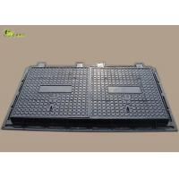 Composite Round Waterproof FRP Manhole Cover Square Sewage Rain Drain Grating Manufactures