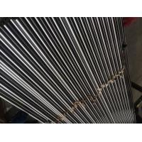 Buy cheap Grinding 431  Stainless Steel Round Bar Square / Flat  / Heaxgon Custom Cutting from wholesalers