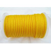 purchasing high quality pp pe dia 7mm 3-strand twist rope code Manufactures